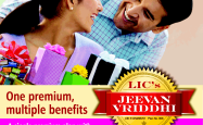 LIC JEEVAN VRIDDHI - New Advertisement